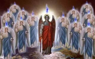 Молитвослов молитва архангелам по дням недели