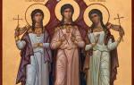 Молитва к святой веры