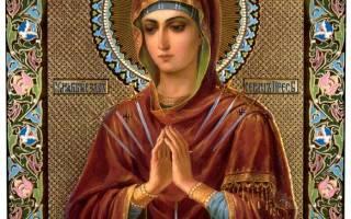 Молитва если тебя унижают