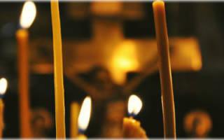 Молитва за родителя давно умершего