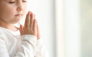 Приснился поп молитва