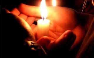 Молитва против приворота к себе