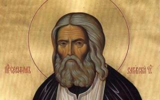 Молитва на деньги серафима саровского Все молитвы богородице и христу