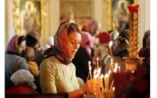 Молитва чтобы приобрести друзей