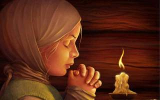 Молитва при запорах