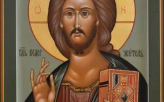 Все молитвы православные молитва во время болезни
