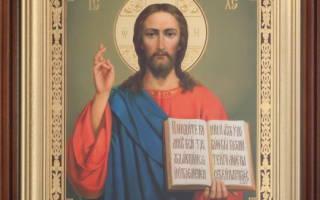 Каждодневное исповедание грехов молитва