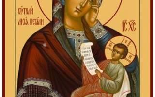 Молитва богородице к иконе утоли моя печали