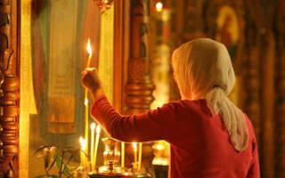 Православная молитва от беса
