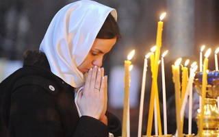 Молитва на исповедь читать