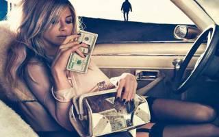 Молитва заговоры на выигрыш деньги