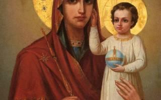 Молитва божьей матери призри на смирение