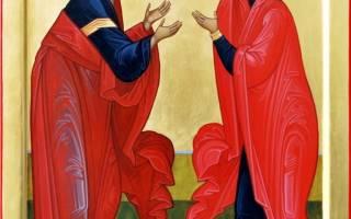 Молитва до святого иоакима и анны