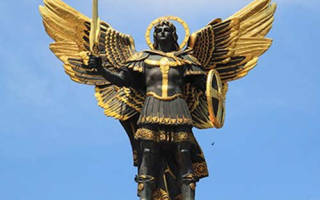 Молитва семи архангелов