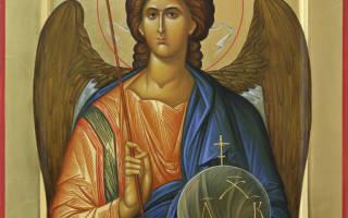 Молитва архангелу михаилу очень сильная защита на работе