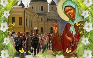 День рождения матроны московской молитва