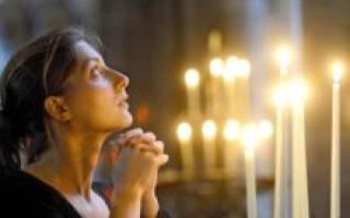 Молитва за выздоровление взрослой дочери