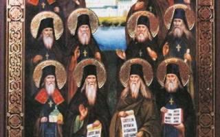 Утрення молитва оптинских старцев