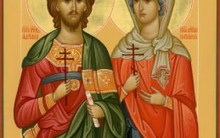 Молитва адриану и наталии о возвращении любимого