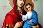 Молитва чтобы ребенок здоровым родился