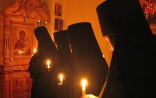 Молитва для отчитки бесноватых