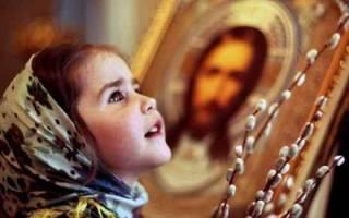 Молитва на ночь перед сном детская