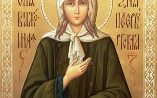 Молитва о святой блаженной ксении петербургской