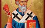 Молитва епископ спиридон тримифунтский