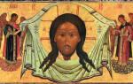 Молитва живым помощь всевышнего