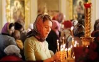 Молитва за здоровье близких от болезней