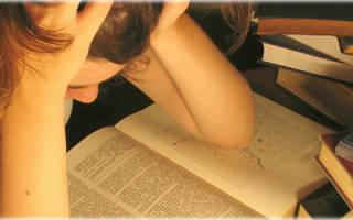 Молитва о сдаче зачета