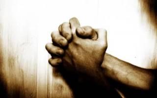 Самая сильная молитва для спасения души