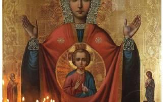 Молитва к иконе знамение пресвятой богородицы