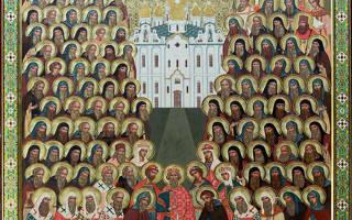 Молитва киево печерским старцам