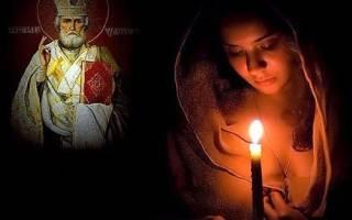 Молитва николаю чудотворцу о помощи в учебе детей