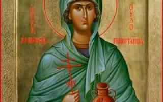 Молитва святой великомученице анастасии
