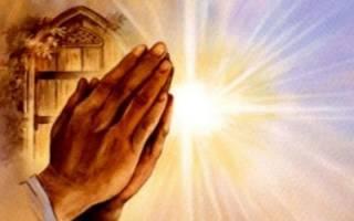 Самая сильная молитва от порчи и