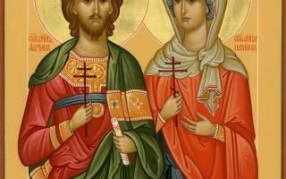 Молитва для сына чтоб женился