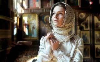 Молитва от козни соперницы