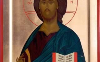 Молитва из покаянного канона