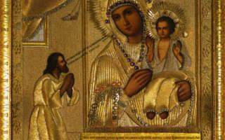 Молитва к державная божья матерь