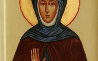 Молитва преподобной марины