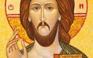 Крестик нательный молитва да воскреснет бог