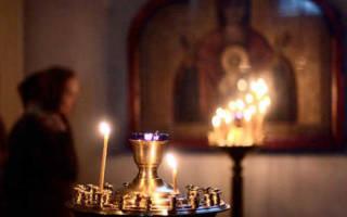 Молитва в тяжелом случае