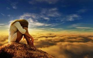Молитва для одиноких женщин
