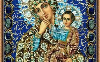 Ватопедская икона молитва