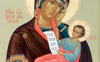 Молитва за здравие больного божьей матери