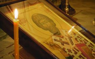 Православие молитва от зависть