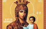 Самонаписавшаяся икона и молитва к ней