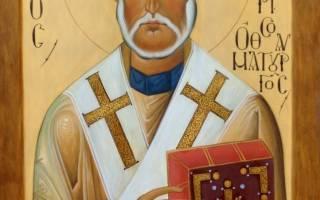 Григорий неокесарийский чудотворец молитва